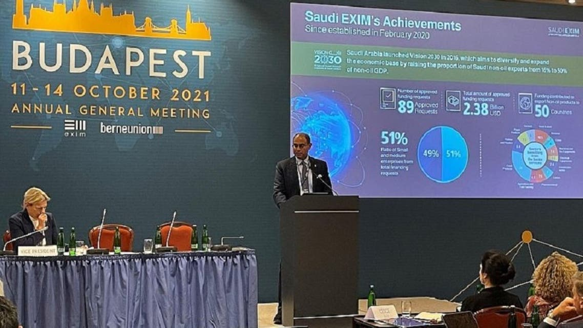 Saudi EXIM Bank Bank's membership in the union represents a major milestone in its role as a key facilitator of Saudi exports and reflects the growing capabilities and prospects of Saudi Arabia's trade sector. (SPA)