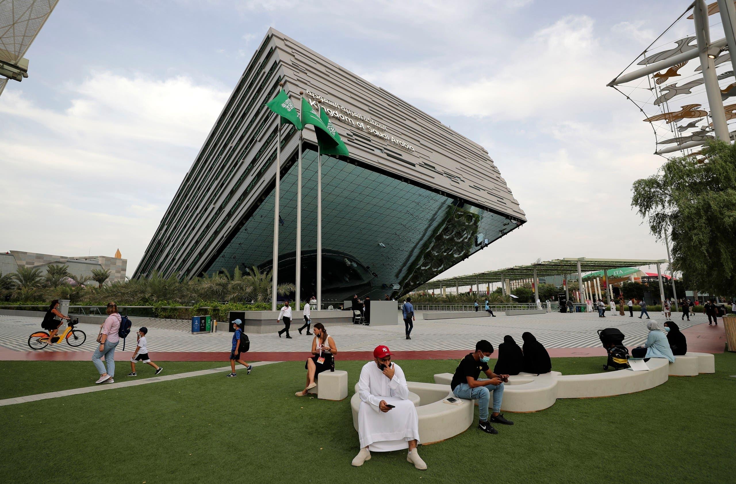 People gather in front of the Saudi pavilion at the Dubai Expo 2020, in Dubai, United Arab Emirates, Sunday, Oct. 3, 2021. (File photo: AP)