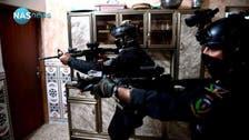 العراق: القبض على 3 من عناصر داعش في محافظتي صلاح الدين وديالى