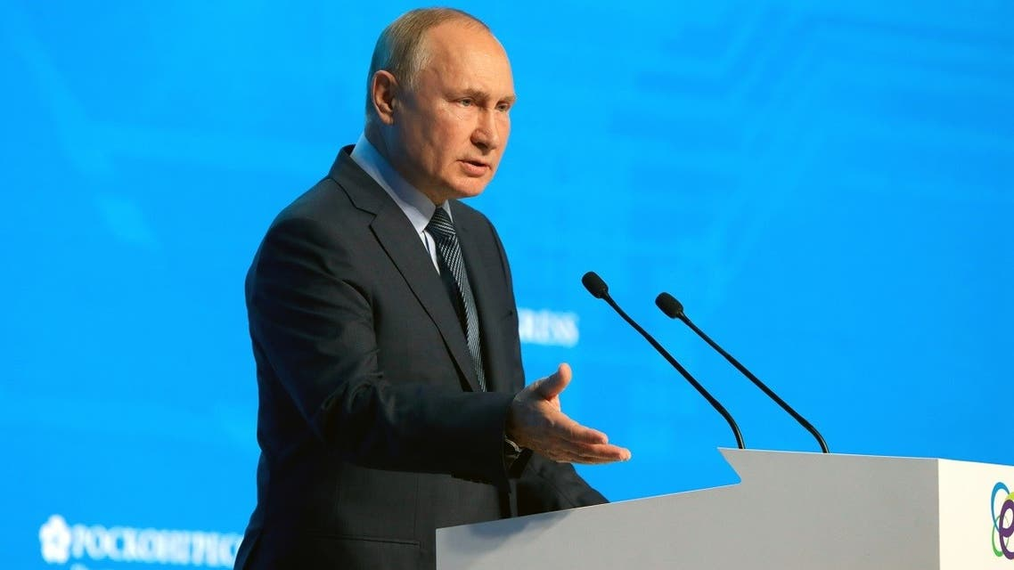 Russian President Vladimir Putin speaks during a plenary session of the Russian Energy Week International Forum in Moscow, Russia October 13, 2021. (Reuters)