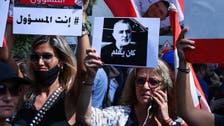 حزب اللہ کی حکومت سے علاحدگی کی دھمکی،جج کی برطرفی کے مطالبے پر قائم