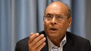 تونس تفتح تحقيقاً بعد تصريحات المرزوقي