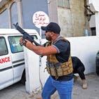 حزب اللہ اور 'امل' تحریک کے مسلح عناصر نے بیروت کو یرغمال بنا لیا