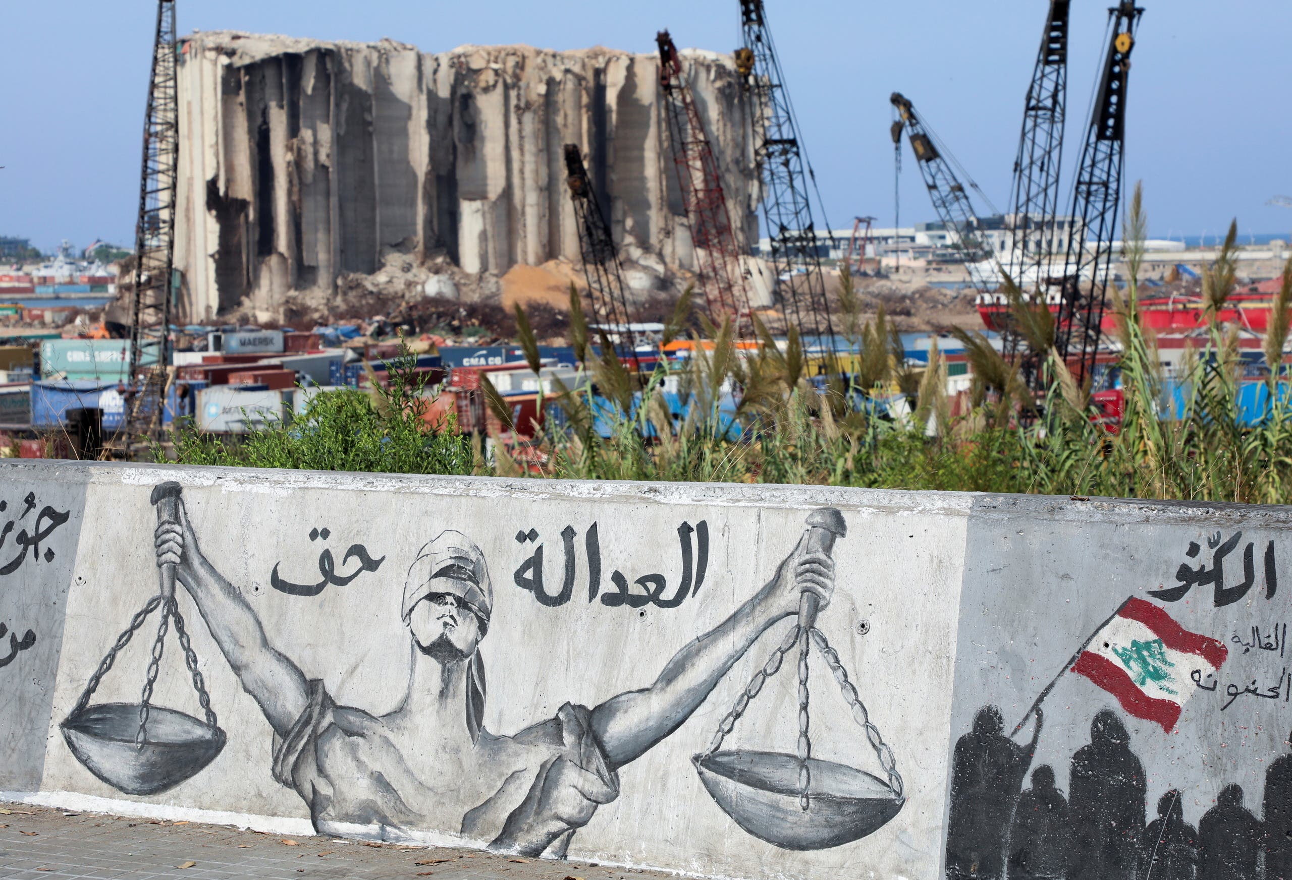 مرفأ بيروت (رويترز)