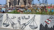 معركة حزب الله وقاضي انفجار بيروت مستمرة.. ما مصير بيطار؟