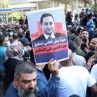 نگرانی درباره سرنوشت بازپرس پرونده انفجار بیروت در پی تهدیدهای حزبالله