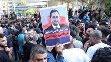 """متحديا قضاء لبنان.. حزب الله """"لن نتراجع عن تنحية بيطار"""""""