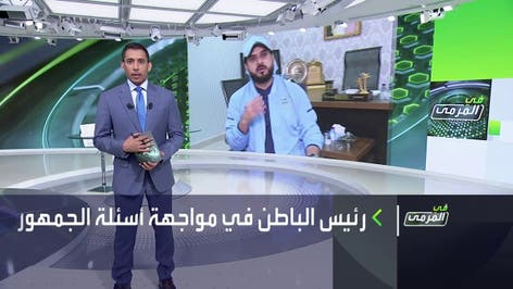 في المرمى | إعلان متطلبات شهادة الكفاءة المالية لأندية الدوري السعودي