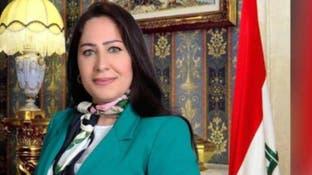 توفيت قبل شهرين وفازت بانتخابات العراق.. كيف ذلك؟