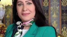 عراق: کرونا کے سبب دو ماہ قبل فوت ہونے والی خاتون انتخابات میں فتح یاب