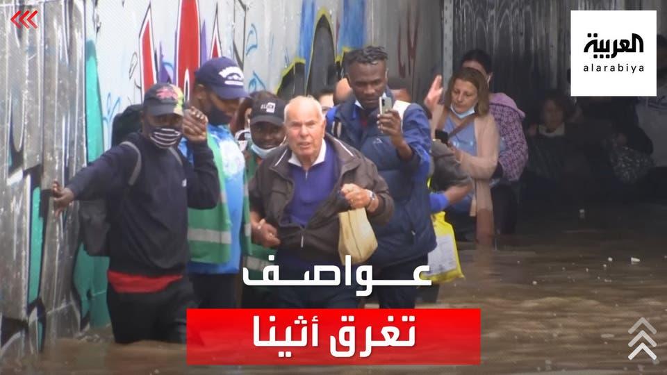 فيضانات تشهدها اليونان بعد عواصف وأمطار غزيرة.. عطلت حركة المرور