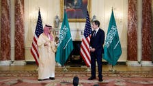 گفتوگوی وزرای خارجه آمریکا و سعودی درباره یمن، ایران و مسائل منطقهای