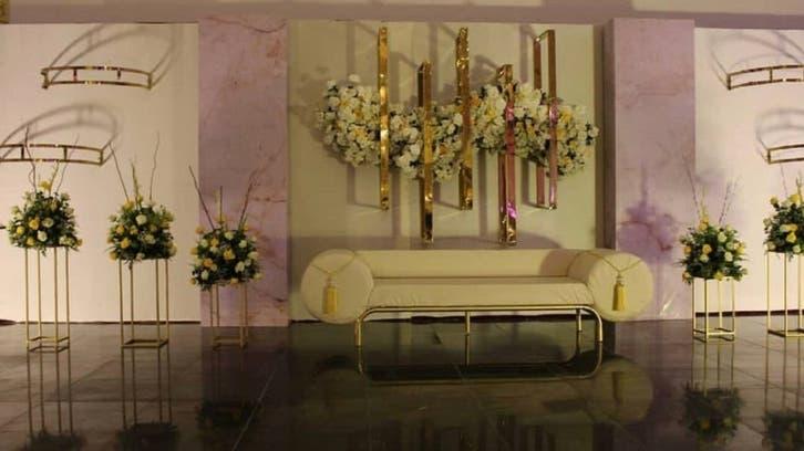 سعودی عرب : مکمل گنجائش کے ساتھ تقریبات کی اجازت، شادی ہالزمیں تیاریاں شروع
