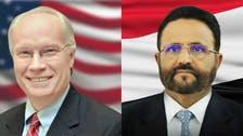 حوثی ملیشیا نے37 ہزار یمنیوں کو نسل کشی کے خطرے سے دوچار کردیا :امریکی ایلچی