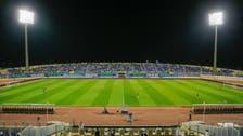 سعودی فٹبال لیگ میں 100% تماشائیوں کی شرکت کی اجازت