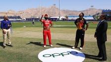 عمان میں ٹی 20 ورلڈ کپ کی رنگا رنگ افتتاحی تقریب