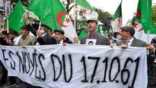 France commemorates the 1961 massacre of Algerians in Paris
