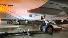 انفجرت إطاراتها.. شاهد طائرة مصرية تنجو من كارثة محققة