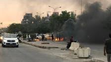 انتخابات العراق.. ما الهدف من تهديدات المنهزمين؟