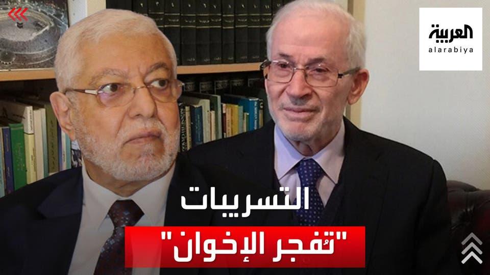 صدمة وتحقيقات موسعة داخل الإخوان