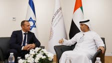 UAE, Israel review economic ties, agree on promoting tourism cooperation