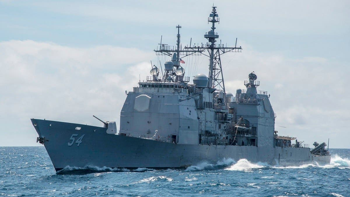 China condemns joint US-Canada warship transit through Taiwan Strait