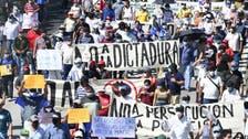 Salvadorans march against Bukele's economic and judicial policies