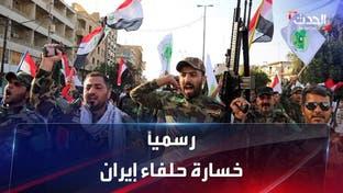 """حلفاء إيران بالعراق يلعبون """"ورقة الشارع"""" وتهديد باللجوء للسلاح بعد خسارة الانتخابات"""