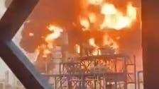 Explosion, fire at Kuwait's Mina al-Ahmadi Refinery result in minor injuries
