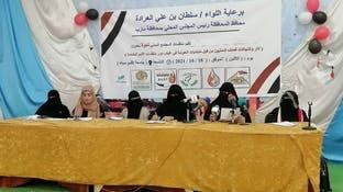 """اليمن.. مطالبات حقوقية بتصنيف """"الحوثي"""" جماعة إرهابية"""