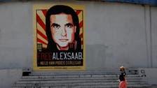 الوسيط اللبناني بين إيران وفنزويلا: لن أتعاون مع أميركا