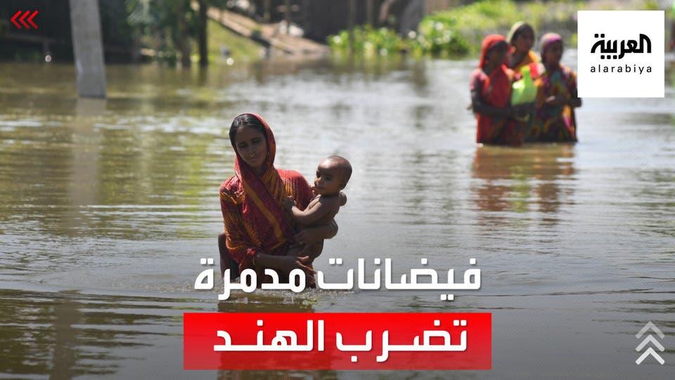 أكثر من 25 قتيلا وعشرات المفقودين... فيضانات مميتة تضرب ولاية كيرالا الهندية