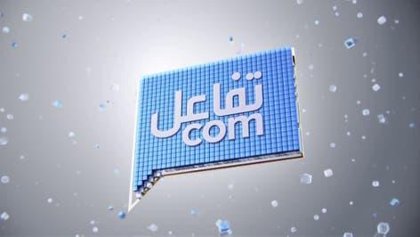 تفاعلكم | لبنانيون يردون على تناقضنصر الله.. وأعراض الديربي حديث الساعة في السعودية