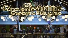 Riyadh Winter Wonderland back in Saudi Arabia, 40 pct larger than previous season