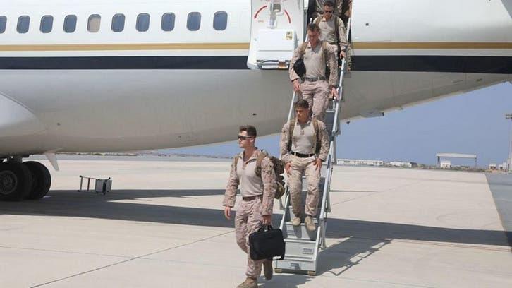 Joint naval exercise kicks off between Saudi Arabia, US