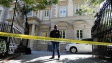 FBI raids homes belonging to relatives of Russian tycoon close to Putin