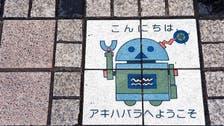 ریشه فلسفی علاقه ژاپنیها به آدمماشینی