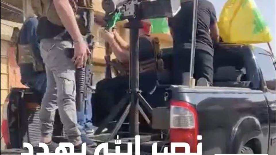 حسن نصر الله يهدد اللبنانيين بميليشياته: هناك 100 ألف مقاتل ينتظرون الإشارة