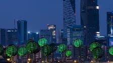 Riyadh Season 2021 kicks off in Saudi Arabia's capital
