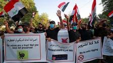 مجلس الأمن يشيد بانتخابات العراق ويحذر من تهديد البعثة الأممية