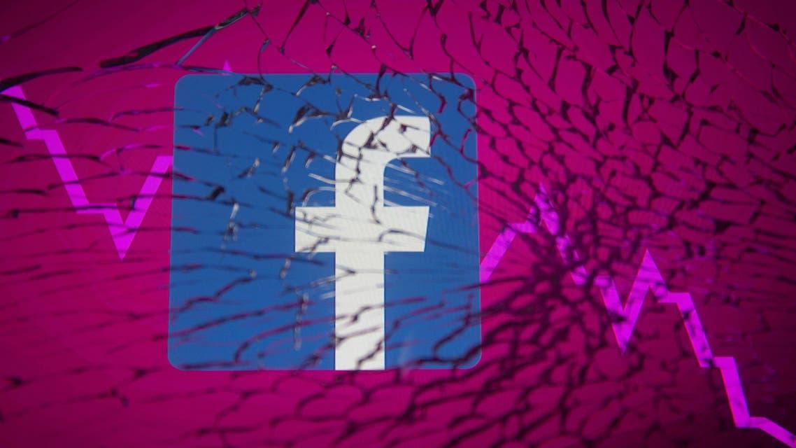 فيسبوك تعتزم تغيير اسمها