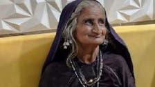 بھارت میں 70 سالہ بوڑھی خاتون کے ہاں بچے کی پیدائش پر ڈاکٹر حیران !