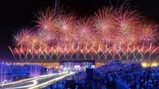 In pictures: Saudi Arabia's Riyadh Season 2021 opening celebrations