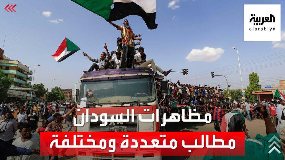 مظاهرات في السودان تطالب بتسليم رئاسة مجلس السيادة للمدنيين