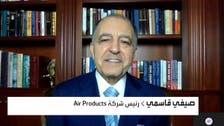 رئيس Air Products للعربية: بدء إنتاج مشروع نيوم للهيدروجين الأخضر في 2026