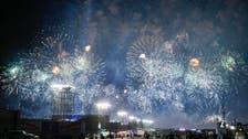 'Imagine more': Riyadh Season 2021 promises bigger, better entertainment events