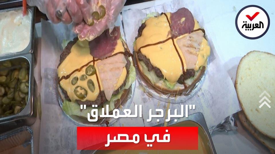 البرجر العملاق.. مسابقة فريدة يقدمها مطعم في مصر