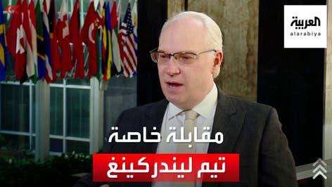مقابلة خاصة مع المبعوث الأميركي إلى اليمن تيم ليندركينغ