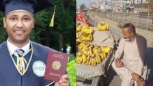 زمن طالبان.. أفغان يبيعون الخضر والفاكهة بعد فقدان وظائفهم
