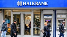 Turkey's Halkbank can be prosecuted over Iran sanction violations, US appeals court